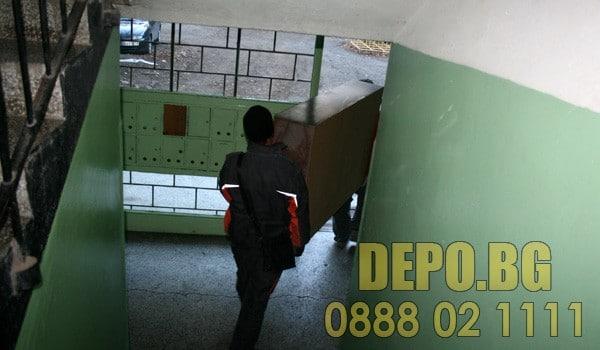 Изнасяне и извозване на мебели
