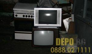 Извозване на електроуреди от дома