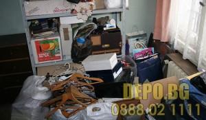 Изнасяне и изхвърляне от апартамент