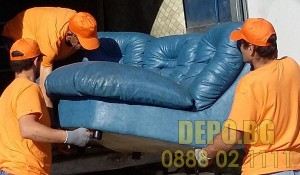 Изхвърляне на кожен диван