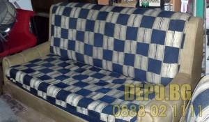 Депо за преместване на кожен диван