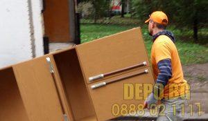 Изхвърляне на стари мебели от центъра