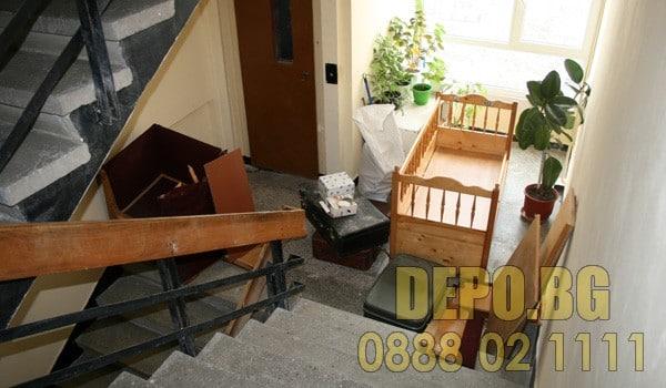 ДЕПО за изнасяне и изхвърляне на стари мебели