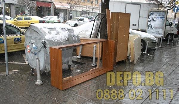 ДЕПО за изнасяне и транспортиране на стари мебели