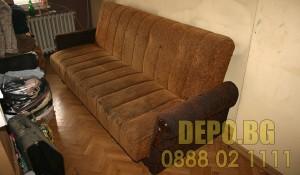 Изнасяне и изхвърляне на диван