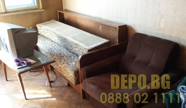 Разчистване на стари мебели