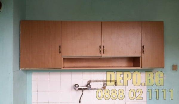 демонтаж на кухненски шкаф