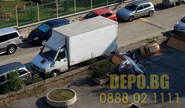 извозване до депо София
