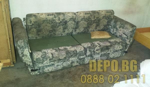 Почистване от стари дивани
