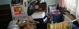 изхвърляне на стари вещи
