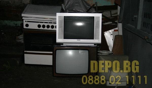 Изнасяне, изхвърляне , извозване и изземване на стари уреди